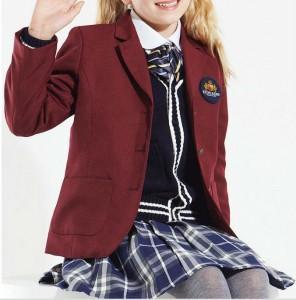 uniform in schule